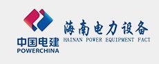 中国电建机械设备事业部