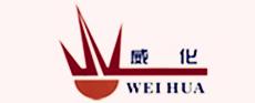 四川省宜宾威力化工有限责任公司