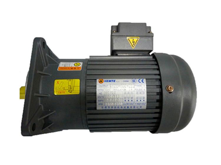 GV立式减速机 VEMT齿轮减速电机