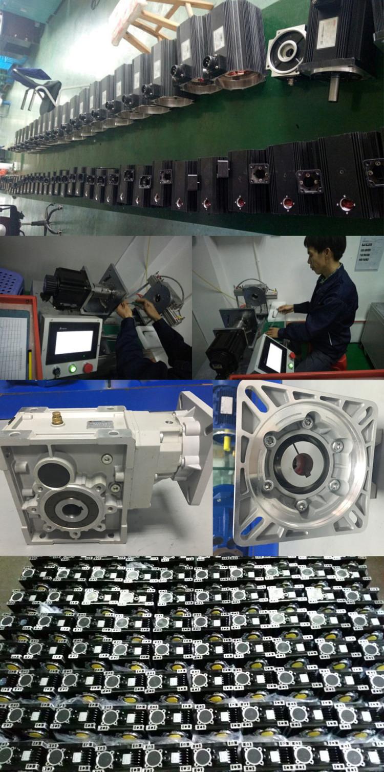 亚博 伺服电机减速机