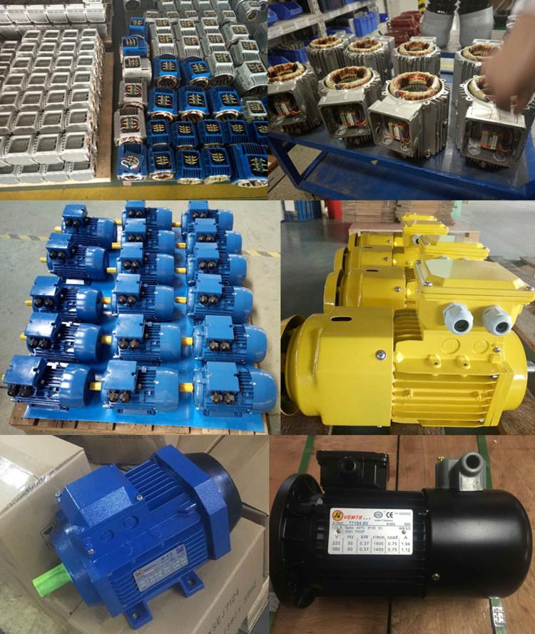 亚博:YE机电厂家 亚博直流机电