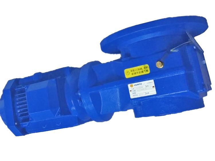 S67减速机 蜗轮减速机 SF67 SA67 SH67 SAF67 SHF67 SAZ67 SHZ67