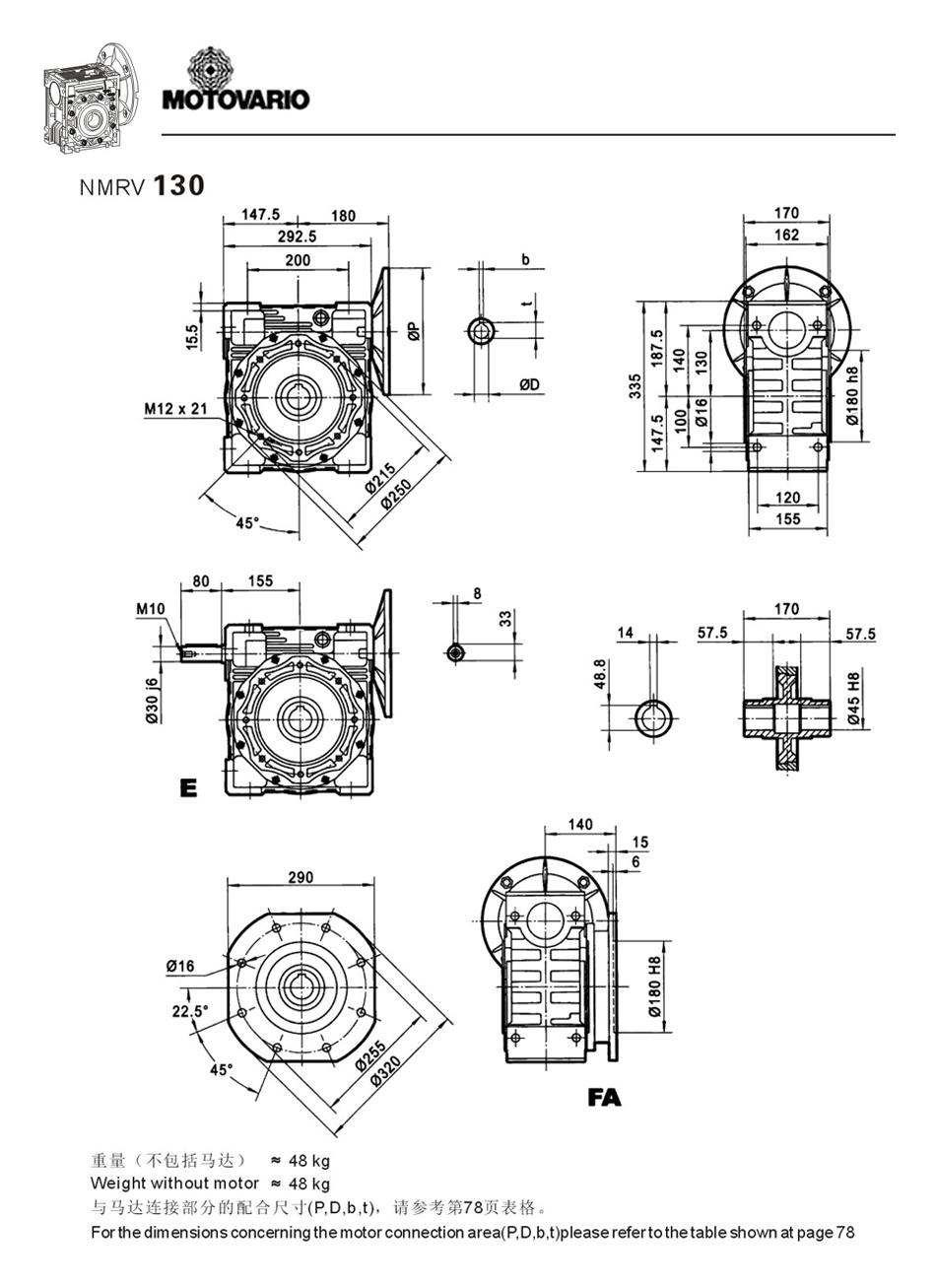 减速器铸造箱体结构尺寸